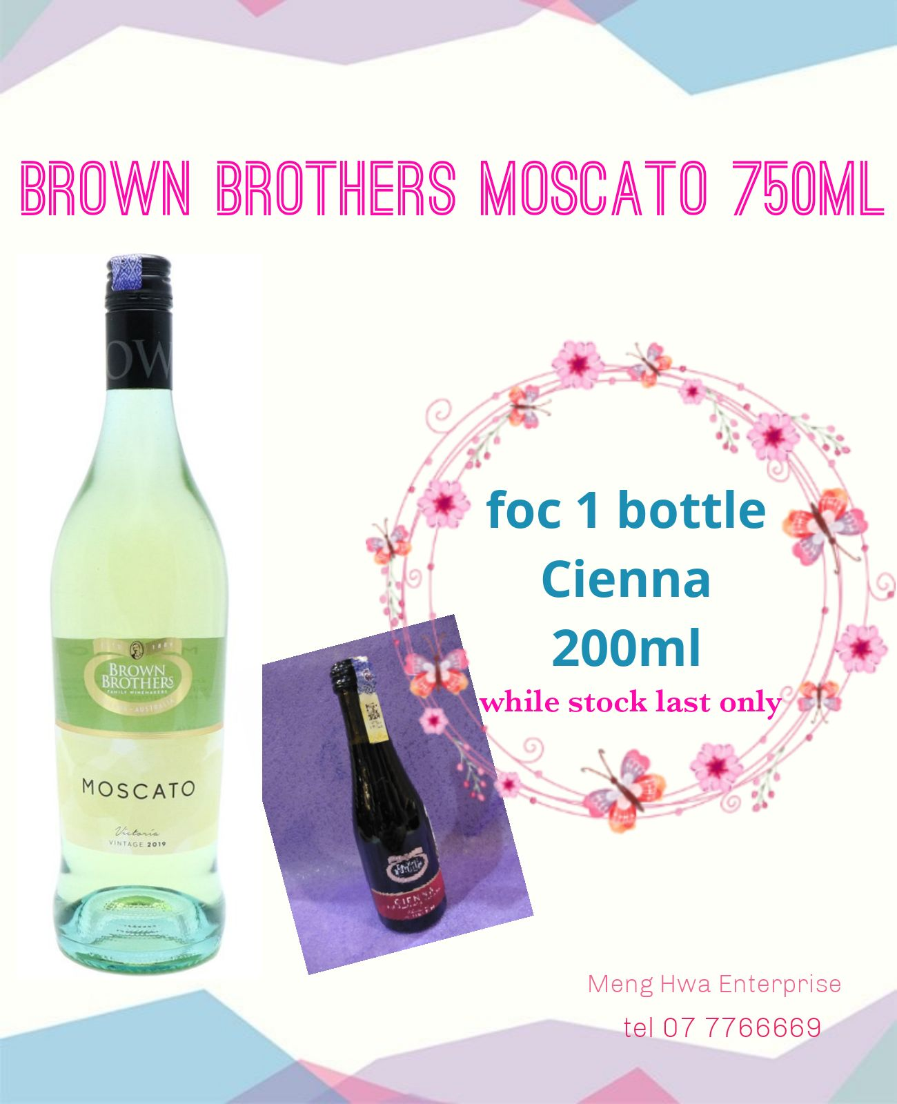 Brown Brothers Moscato 2020